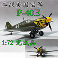1:72 WWII American P40E fighter aircraft model Flying Tigers trumpeter finished 37272