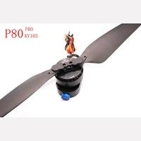 P80 Pro Agriculture drone High efficiency power set Brushless motor + ESC + propeller + motor mount + LED lamp single axis set