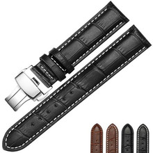 New 14 16 18 19 20 21 22 24 mm Genuine Leather Watch Band Strap Bracelet With Folding Buckle lasp PAM For Tissot  Watchband цена 2017