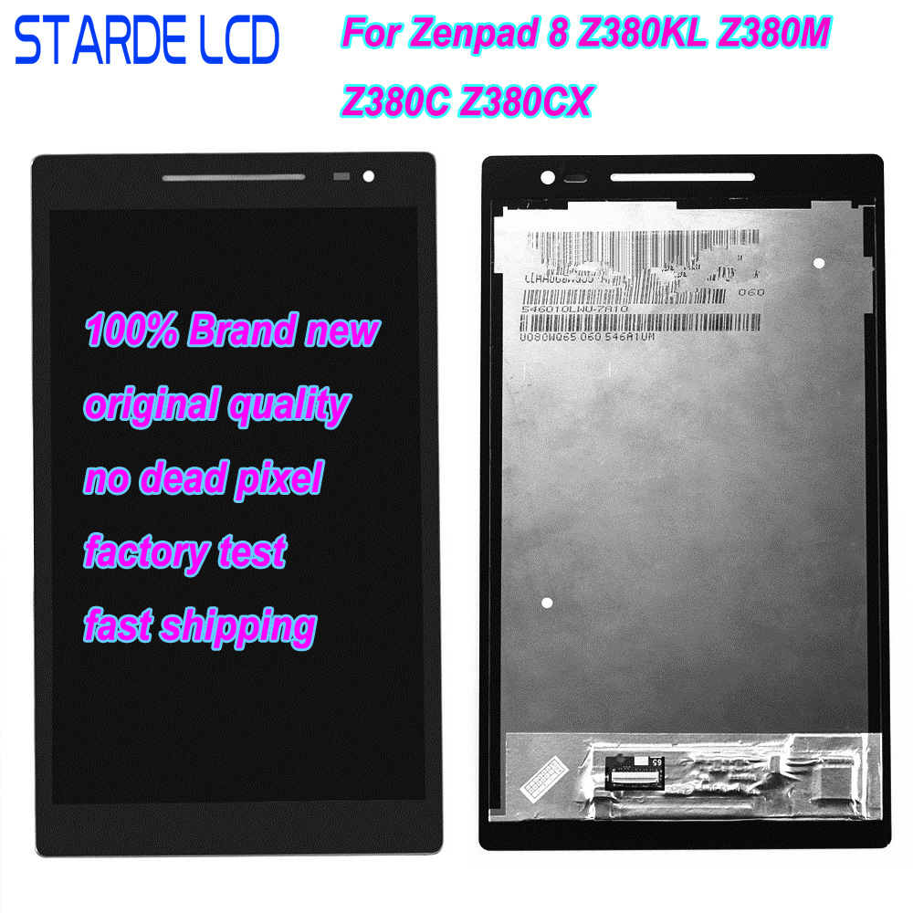 STARDE LCD For Asus ZenPad 8.0 Z380 Z380KL KNL Z380CX Z380C Z380M Z380CL LCD Display Touch Screen Digitizer Assembly with Frame