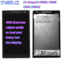STARDE LCD For Asus ZenPad 8.0 Z380 Z380KL Z380CX Z380C Z380M Z380CL LCD Display Touch Screen Digitizer Assembly with Frame