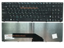 Reboto Original Brand New Russian Laptop Keyboard compatible for ASUS K50AB K50IJ K50IN K50ID RU layout Black color High quality