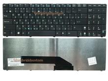 Reboto Original Brand New Russische Laptop tastatur kompatibel für ASUS K50AB K50IJ K50IN K50ID RU layout Schwarz farbe Hohe qualität