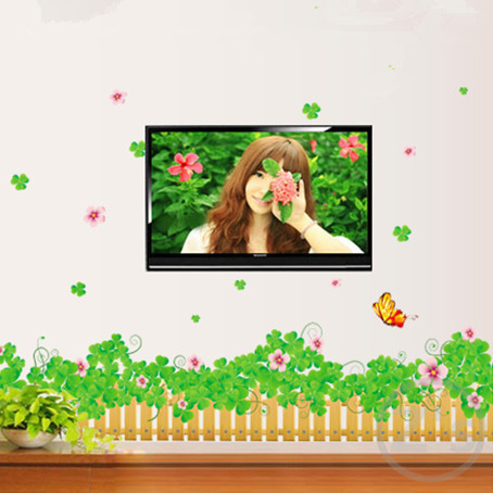Flowers grass border wall sticker home decor diy adhesive for Poster mural intisse