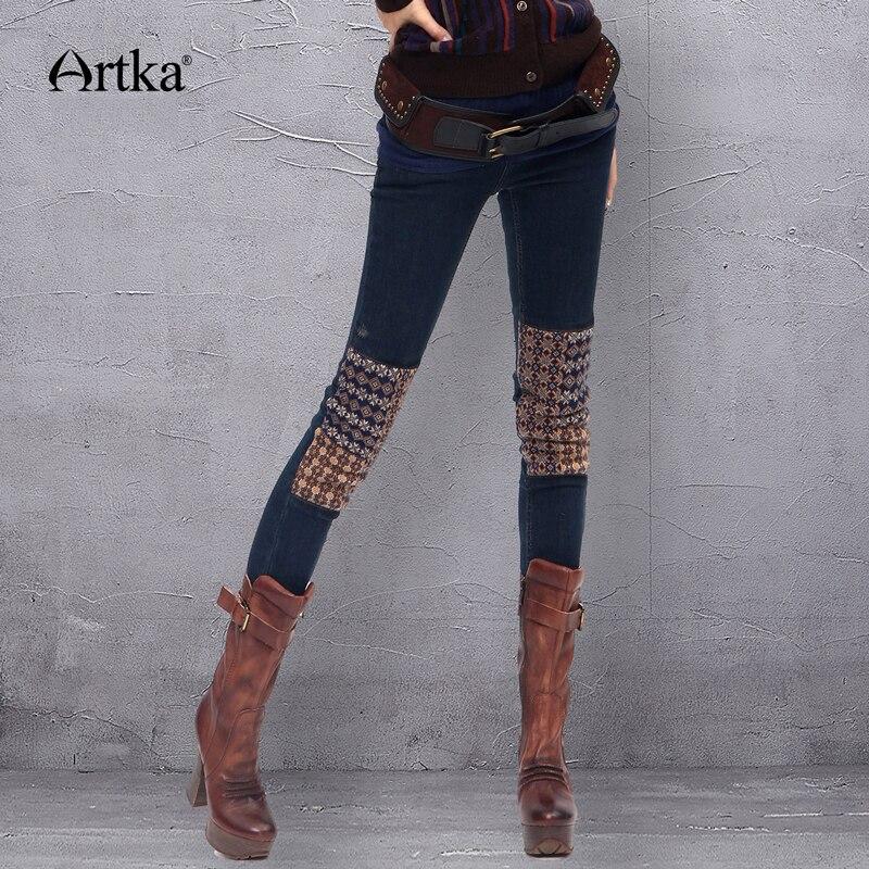 ARTKA Women's Pencil Pants Skinny Jeans Patchwork Pockets