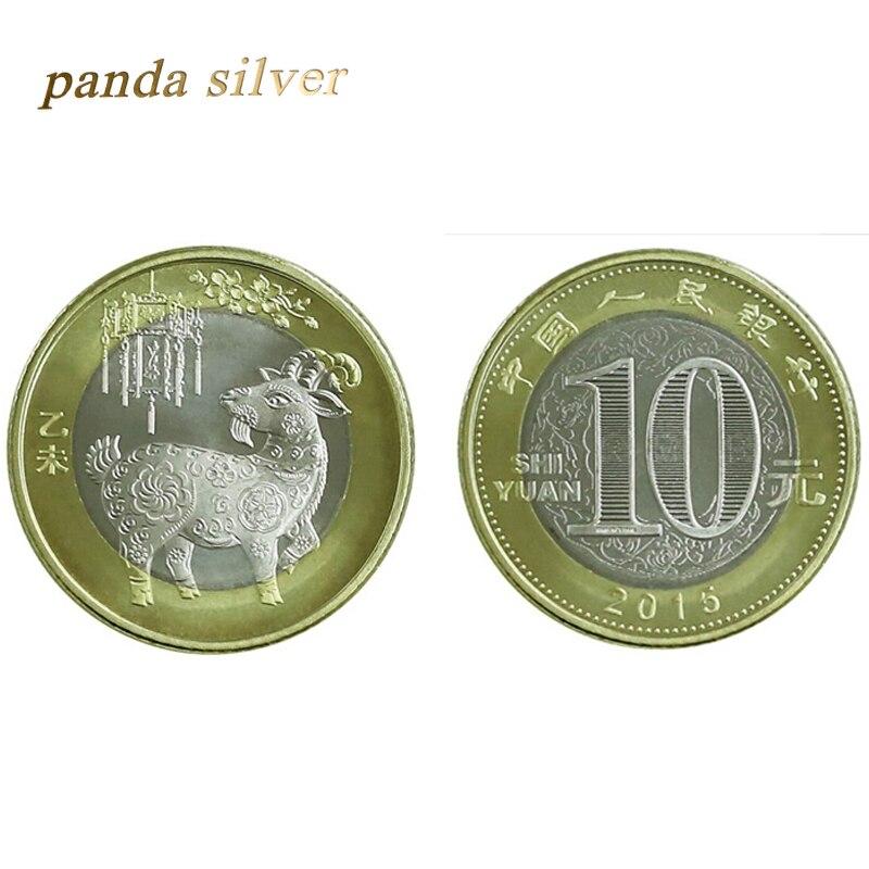 Nichtwährungs-münzen Haus & Garten China 2015 Lunar Neujahrsziegen Münze Tierzeichen Gedenkmünze 10 Yuan Bimetall Unc Chinesischen Ziege Jahr Münze Ursprüngliche Wohltuend FüR Das Sperma