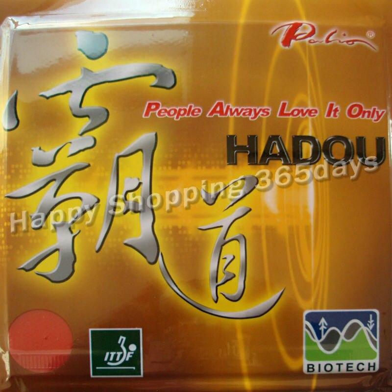 Palio HADOU (BIOTECH) pips-in table tennis / pingpong rubber with sponge biotech витаминно минеральный комплекс biotech multivitamin for women 60табл