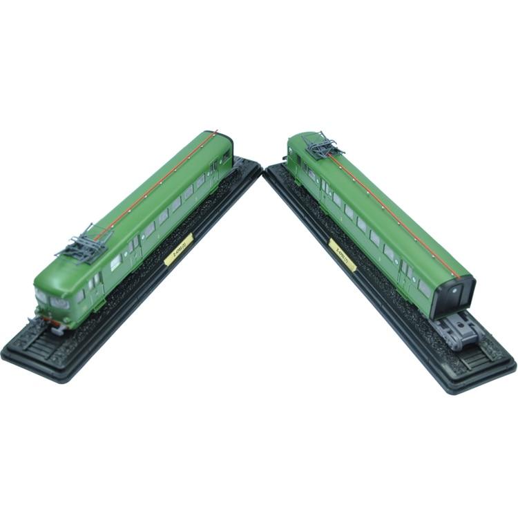Z-4702 Set(2PCS) (1)
