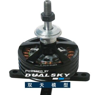 Moteur à disque sans brosse multi-rotor Dualsky Mini XM5010TE 870KV 700KV 390KV 320KV