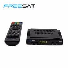Freesat V7 DVB-S2 HD 1080 P полный мощный спутниковый ресивер рецепторов спутниковый декодер с пультом дистанционного управления и кабель HDMI