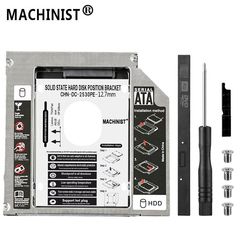 Aluminium Optibay 12.7mm SATA 3.0 2nd HDD Caddy SSD CD étui dvd boîtier traîneau pour ordinateur portable dvd-rom boîte de baie optique SuperDrive