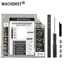 Aluminum Optibay 12.7mm SATA 3.0 2nd HDD Caddy SSD CD DVD Case Enclosure Sledding for laptop DVD-ROM Optical Bay box SuperDrive