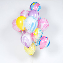 20pc/lot Marble Latex 12Inch Balloon Marblezided Party Birthday Decor Baby Shower Kids