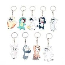 KPOP EXO Cute Cartoon Keychain