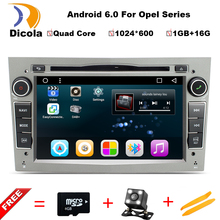 1024*600 Quad core Android 6.0.1 Car DVD for Opel Astra H Vectra Antara Zafira Corsa with GPS Navigation Radio Stereo Head unit