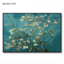 Skilled Artist Hand-painted High Quality Blossoming Almond Tree Vincent Van Gogh Reproduce Painting