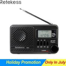 Retekess TR601 FM/AM/SW карманное радио цифровые часы DSP радио приемник MP3 плеер 9 K/10 K Настройка Micro SD карта Порт USB вход