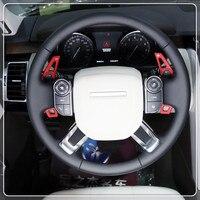 For Land Rover Range Rover Velar 2017 2018 Car Steering Wheel Extension Shifters Aluminum Carbon Fiber