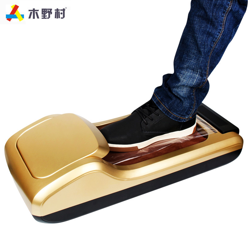 Automatic Shoe Cover ~ Manufacturers of shoes machine automatic shoe cover