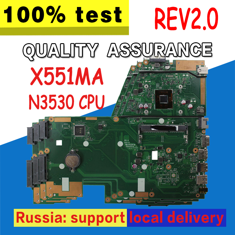 X551MA Motherboard REV2.0 USB3.0 N3530 For ASUS X551MA D550M Laptop motherboard X551MA Mainboard X551MA Motherboard test 100% OK 4cores n2930 1 833ghz cpu x551ma motherboard for asus f551ma x551ma d550m laptop motherboard x551ma mainboard x551ma motherboard