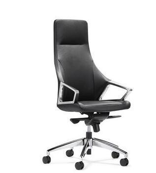 High back reclining boss chair leather executive aluminum alloy armrest high-grade office chair.