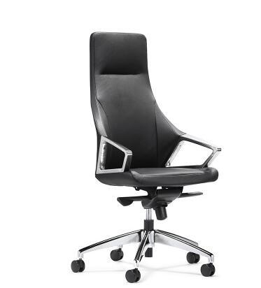High back reclining boss chair leather executive chair aluminum alloy armrest high-grade office chair.