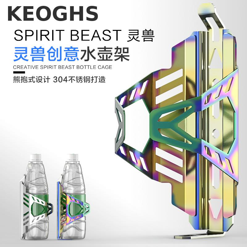 Keoghs Motorbike Water Cup Holder/drinking Bottle Holder Colorful Stainless Steel High Quality For Honda Yamaha Kawasaki Suzuki
