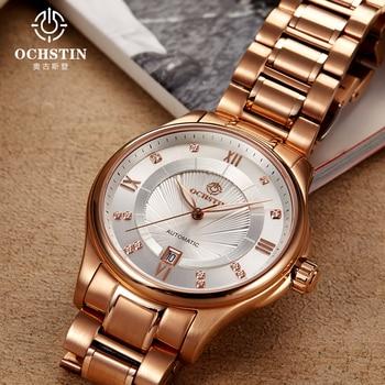 2017 Sale Ochstin Brand Automatic Watch Men Full Steel Military Men's Sports Wrist Watches Mechanical Luxury Relogio Masculino
