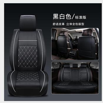 Housses De Siège Honda Element   Housse De Siège De Voiture En Cuir Spécial De Haute Qualité Pour Honda Civic Accord Fit Element