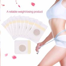 Wholesale 1pc Detox Magnetic Abdominal Slimming Patch Cellulite Fat Burning Adhesive Weight Loss Stickers Skin Care TSLM2(China)
