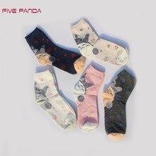 [5 пар = 1 партия] ZYFPGS хлопковые носки с принтом Тоторо Женские Повседневные Симпатичные носки по щиколотку CNW007