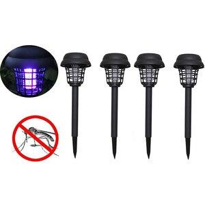 4 шт. лампы для уничтожения комаров на солнечной энергии, светильник светодиодный светильник от комаров, насекомых, вредителей, ловушка для ...