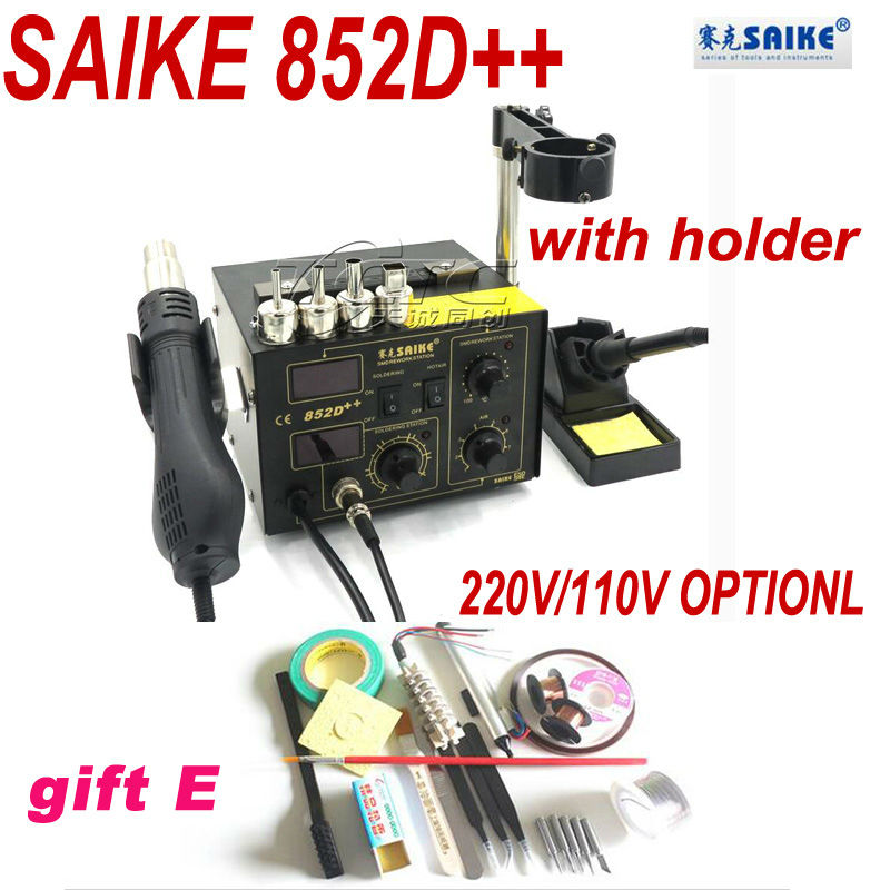 Soldering Station SAIKE 852D++ Rework station Soldering Iron Hot Air Rework Station Hot Air Gun 2in1 With Holder and Gift E dhl free saike 852d iron solder soldering hot air gun 2 in 1 rework station 220v 110v many gifts