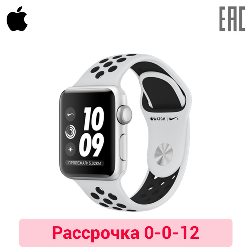 Smart watch Apple Watch Nike+ 38 mm 0-0-12 outdoor gps barometer thermometer men watch bluetooth smart watch blood pressure heart rate monitor sport smart digital watches