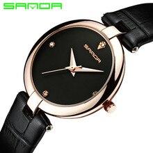 SANDA Fashion Womens Watches Women Leather Luxury Quartz Diamond Admiralty Relogio Feminino Reloj Mujer