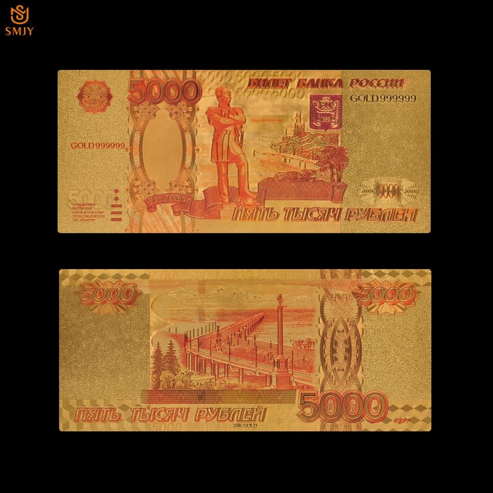 Billets de banque colorés en or russe, 5000 roubles, réplique d'argent plaqué or 24k, Collection de billets de banque, cadeaux