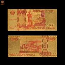 Rosyjskie złote kolorowe banknoty 5000 rubli w 24k pozłacane pieniądze replika banknotów kolekcja na prezenty