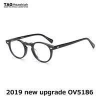 2019 Retro Round eyeglasses frames men ov5186 fashion brand vintage myopia computer optical glasses women Nerd spectacle frames