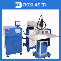 BCX Good price Channel Letter Stainless steel sheet metal steel bending machine