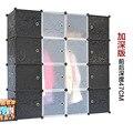 16 кубов просто шкаф для поделок шкаф гардероб пластиковые шкаф шкаф организация шкафы для продажи 47 см