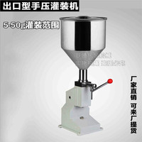High Quality NEW A03 Manual Cream Paste Soap Juice Honey Filling Machine 5 50ML