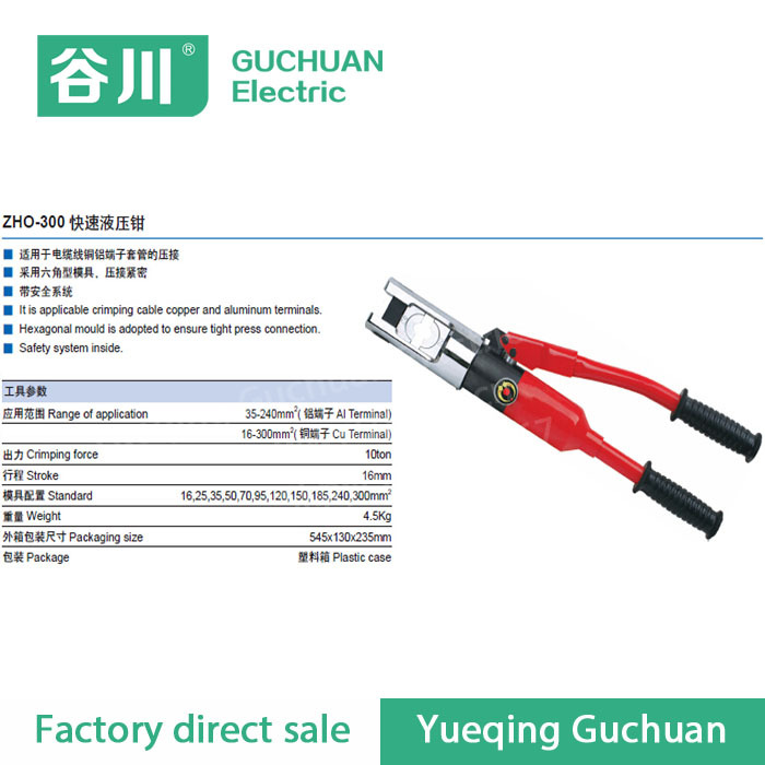 Hot sale ZHO-300 Hydraulic Cable Cutter tool Hydraulic crimping tool hot sale cayler