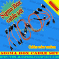 Сигма BOX кабели комплект