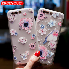 BROEYOUE Case For Huawei P20 Lite P10 P8 P9 2016 2017 3D Relief Silicone TPU Honor 6X 7X Nova 2 Plus