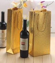 (600 шт./лот) размер 17x9x35 см 230gsm высокое качество картона две бутылки вина bag