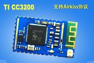 100 pcs lot rs232 wifi module OEM cc3200