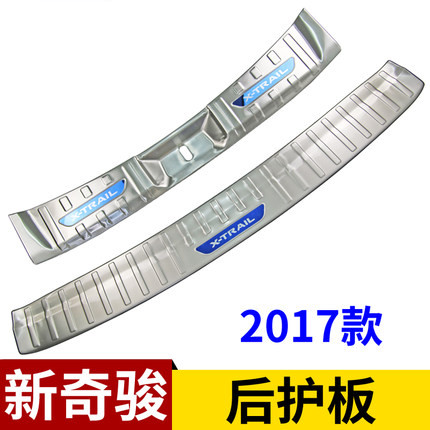 Car styling For 2017 Nissan X-Trail Rogue Stainless Steel Rear Bumper Protector Sill Trunk Guard Cover Trim Car Accessories car styling stainless steel inside rear bumper sill protector 2015 2017 for toyota highlander new rear rear fender guard