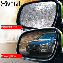 Hivotd для Peugeot 208 307 206 3008 407 207 508 для машины Автомобильное зеркало Окно Прозрачная пленка Anti Dazzle Зеркало заднего вида автомобильная наклейка Аксессуары