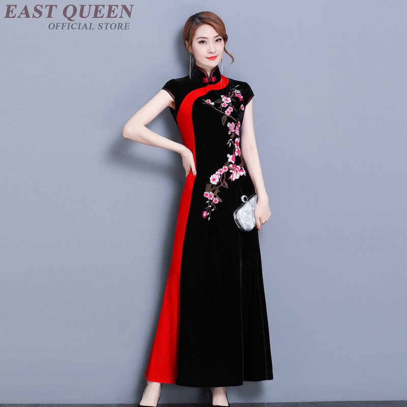 929071915cc2b Qipao Chinese dress cheongsam orienal dress China traditional Chinese  clothing for women sexy modern chinese dress AA4108