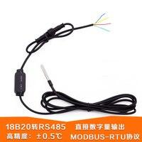 DS18B20 модуль сбора температура передатчик промышленный Высокоточный MODBUS RS485 температура Сенсор СКМ PLC 1,5 м Сенсор